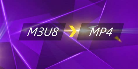 How to Convert M3U8 to MP4